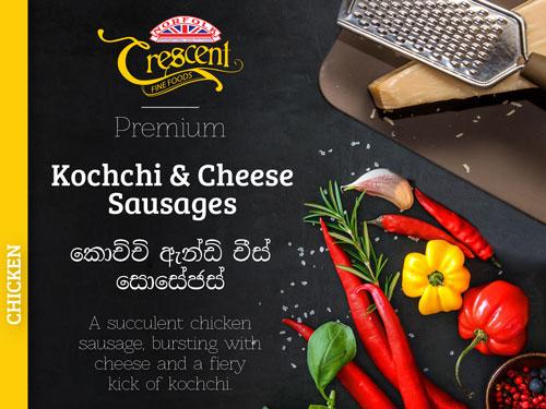 Kochchi & Cheese Sausages