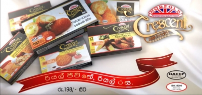 Eat Real, Live Real - Sinhala